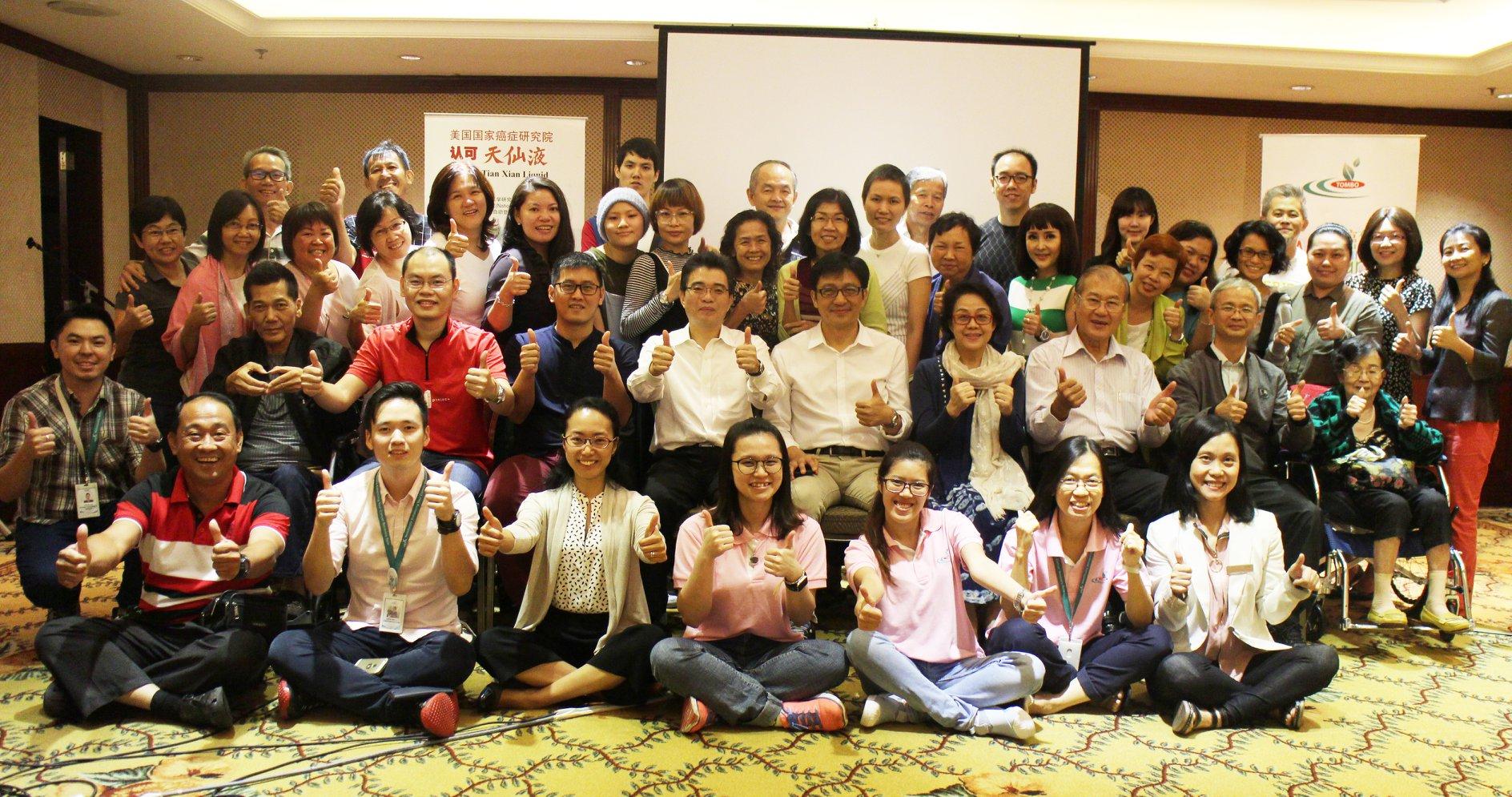 Acara Tian Xian Malaysia